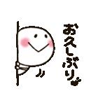 まるぴ★の無難な日常(個別スタンプ:33)