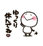 まるぴ★の無難な日常(個別スタンプ:34)