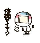 まるぴ★の無難な日常(個別スタンプ:36)