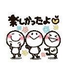 まるぴ★の無難な日常(個別スタンプ:38)