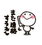 まるぴ★の無難な日常(個別スタンプ:39)