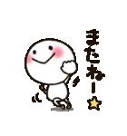 まるぴ★の無難な日常(個別スタンプ:40)