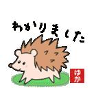 ゆか専用(ハンコ入り)(個別スタンプ:2)