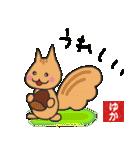 ゆか専用(ハンコ入り)(個別スタンプ:5)