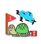 ゆか専用(ハンコ入り)(個別スタンプ:24)