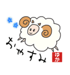 ゆか専用(ハンコ入り)(個別スタンプ:27)