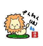 ゆか専用(ハンコ入り)(個別スタンプ:39)