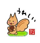 りょうこ専用(ハンコ入り)(個別スタンプ:5)