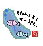 りょうこ専用(ハンコ入り)(個別スタンプ:15)
