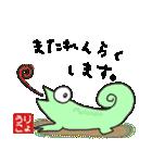 りょうこ専用(ハンコ入り)(個別スタンプ:16)
