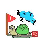 りょうこ専用(ハンコ入り)(個別スタンプ:17)