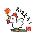 りょうこ専用(ハンコ入り)(個別スタンプ:20)