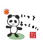 りょうこ専用(ハンコ入り)(個別スタンプ:23)