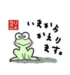 りょうこ専用(ハンコ入り)(個別スタンプ:25)
