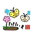 りょうこ専用(ハンコ入り)(個別スタンプ:26)