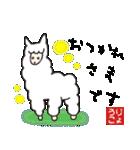 りょうこ専用(ハンコ入り)(個別スタンプ:27)
