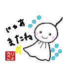 りょうこ専用(ハンコ入り)(個別スタンプ:29)