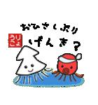 りょうこ専用(ハンコ入り)(個別スタンプ:30)