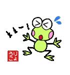 りょうこ専用(ハンコ入り)(個別スタンプ:36)