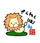 りょうこ専用(ハンコ入り)(個別スタンプ:39)