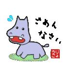 りょうこ専用(ハンコ入り)(個別スタンプ:40)
