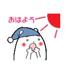 わん太くん2(個別スタンプ:02)
