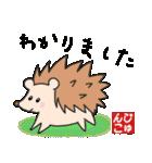 じゅんこ専用(ハンコ入り)(個別スタンプ:2)