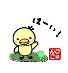 じゅんこ専用(ハンコ入り)(個別スタンプ:3)