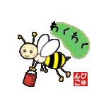 じゅんこ専用(ハンコ入り)(個別スタンプ:7)