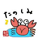 じゅんこ専用(ハンコ入り)(個別スタンプ:8)
