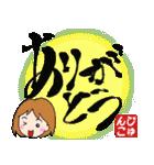 じゅんこ専用(ハンコ入り)(個別スタンプ:10)