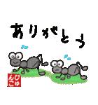 じゅんこ専用(ハンコ入り)(個別スタンプ:11)