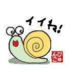 じゅんこ専用(ハンコ入り)(個別スタンプ:12)
