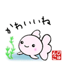 じゅんこ専用(ハンコ入り)(個別スタンプ:13)