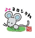 じゅんこ専用(ハンコ入り)(個別スタンプ:15)