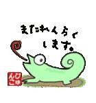 じゅんこ専用(ハンコ入り)(個別スタンプ:18)