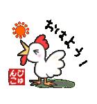 じゅんこ専用(ハンコ入り)(個別スタンプ:20)