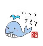 じゅんこ専用(ハンコ入り)(個別スタンプ:21)