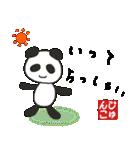 じゅんこ専用(ハンコ入り)(個別スタンプ:22)