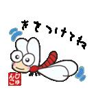 じゅんこ専用(ハンコ入り)(個別スタンプ:23)