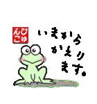 じゅんこ専用(ハンコ入り)(個別スタンプ:24)