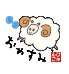 じゅんこ専用(ハンコ入り)(個別スタンプ:26)