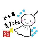 じゅんこ専用(ハンコ入り)(個別スタンプ:27)