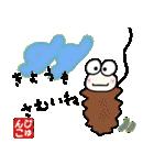 じゅんこ専用(ハンコ入り)(個別スタンプ:28)
