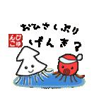 じゅんこ専用(ハンコ入り)(個別スタンプ:30)