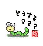 じゅんこ専用(ハンコ入り)(個別スタンプ:31)