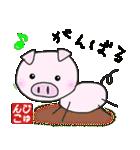 じゅんこ専用(ハンコ入り)(個別スタンプ:34)