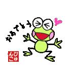 じゅんこ専用(ハンコ入り)(個別スタンプ:35)