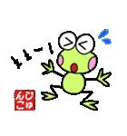 じゅんこ専用(ハンコ入り)(個別スタンプ:36)