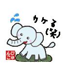 じゅんこ専用(ハンコ入り)(個別スタンプ:38)